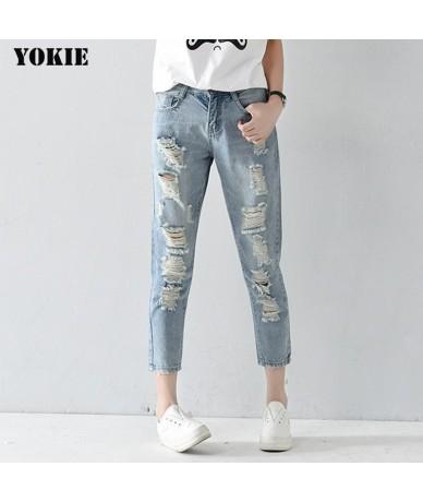 Plus size 25-32 Hole ripped jeans women harem pants loose ankle-length pants Boyfriends For woman Ladies skinny jeans - Sky ...