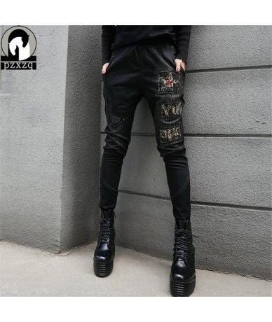 Elastic Waist Harajuku Spring Autumn New High Waist Patch Jeans Loose Pencil Pants Personality Casual Harem Pants For Wome 2...
