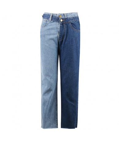 New Summer Spring 2019 Fashion High Waist Patchwork Contrast Color Detachable Jeans Straight Denim Pants Women SC086 - blue ...