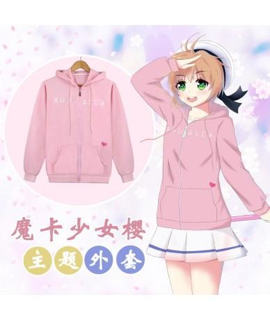 card captor cardcaptor KINOMOTO sakura hoodie set The magic card girl cotton changed cos clothes anime HOODIE Sweatshirts - ...
