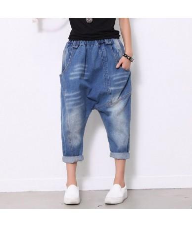 Baggy Blue Harem Jeans Plus Size Low drop Crotch Denim Pants Hip Hop street dance Trouser Women hanging crotch Joggers 1685 ...