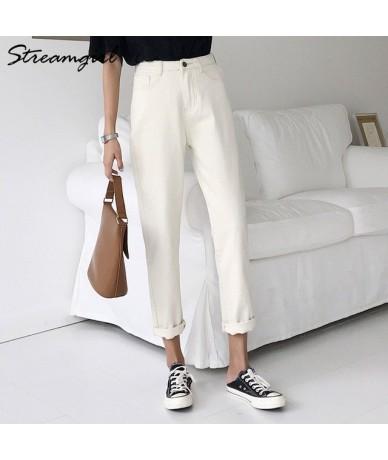Wide Jeans With High Waist Women Harem Denim Pants 2019 Ladies White Straight Boyfriend Jeans Loose For Women Cotton Harem P...