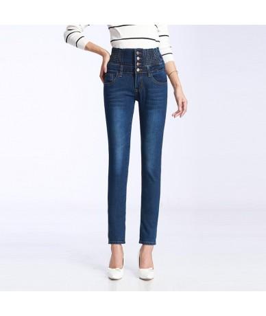 Designer Women's Jeans for Sale