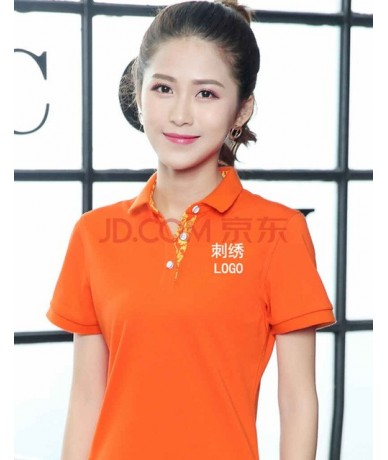 Custom 8 Patterns 70% Cotton Polo Shirt Men/Women with Company Own Logo by Embroidery/Digital/ Print - Red - 4J4148824744-3