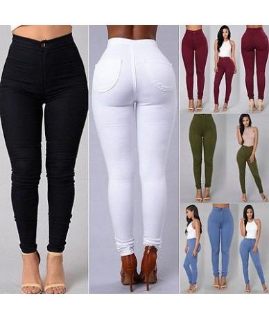 Latest Women's Jeans Clearance Sale